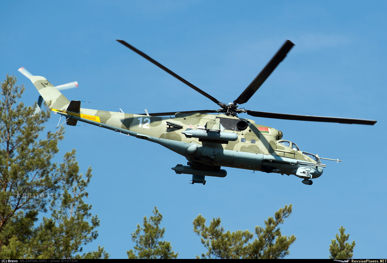 Armée Biélorusse / Armed Forces of Belarus - Page 3 107509