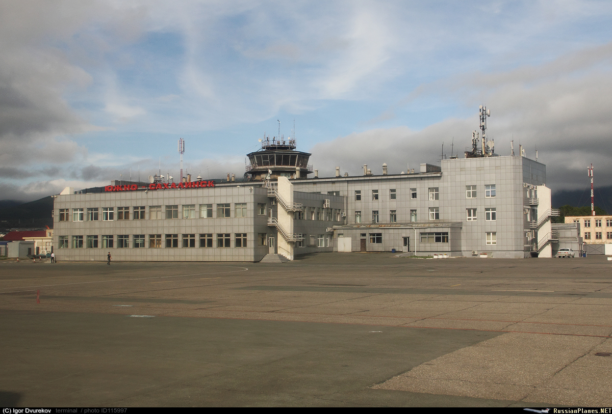как узнать реальную погоду в аэропорту южно сахалинске охотникам, больше