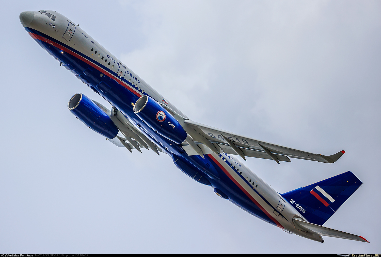 https://russianplanes.net/images/to119000/118482.jpg