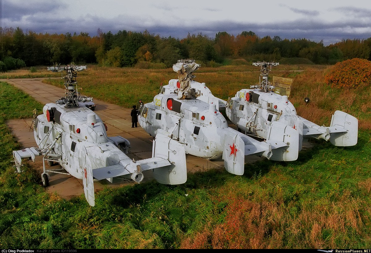 Ка27  Russian Helicopters