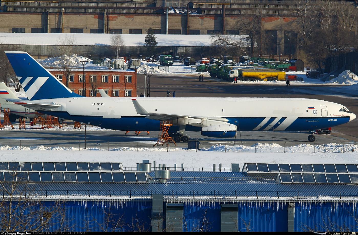 О программах самолета-заправщика Ил-96-400ТЗ и перспективных транспортных самолетов СВТС и ПТС