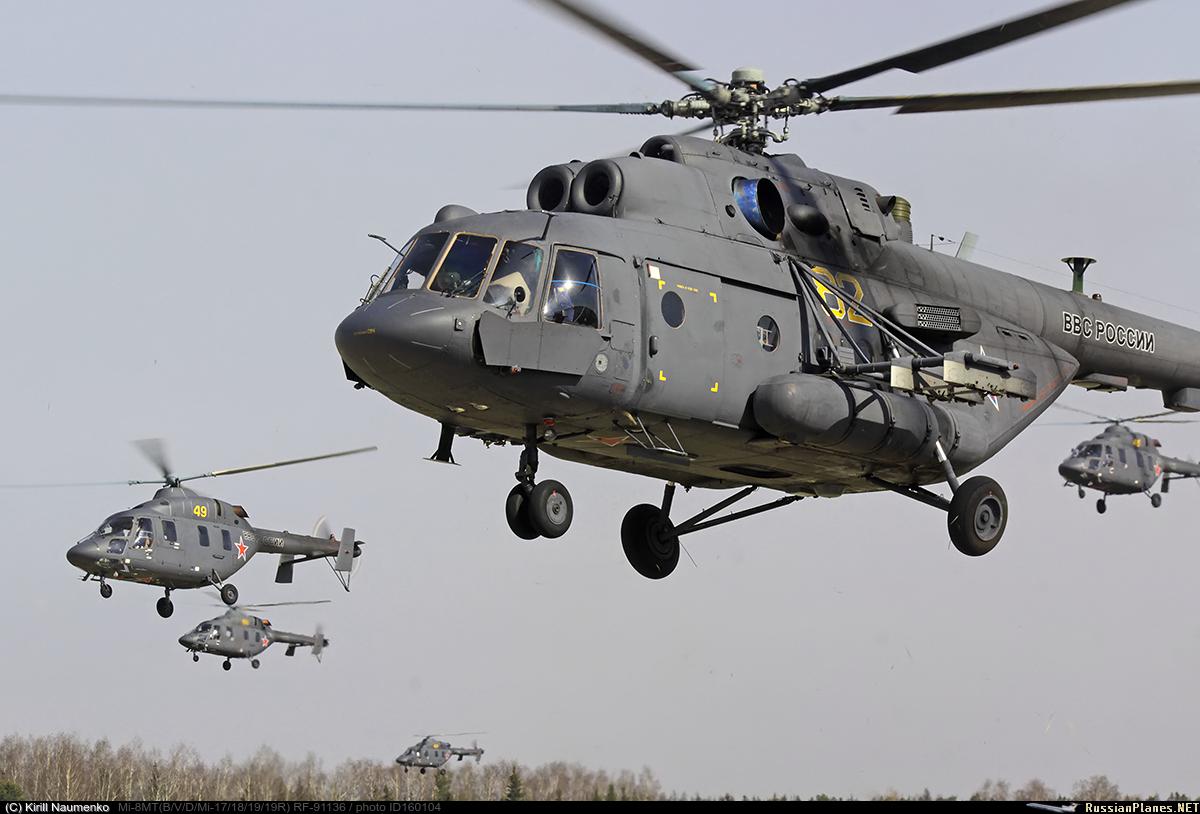 Обои ми-17, ввс, россии, 800, амтш. Авиация foto 15