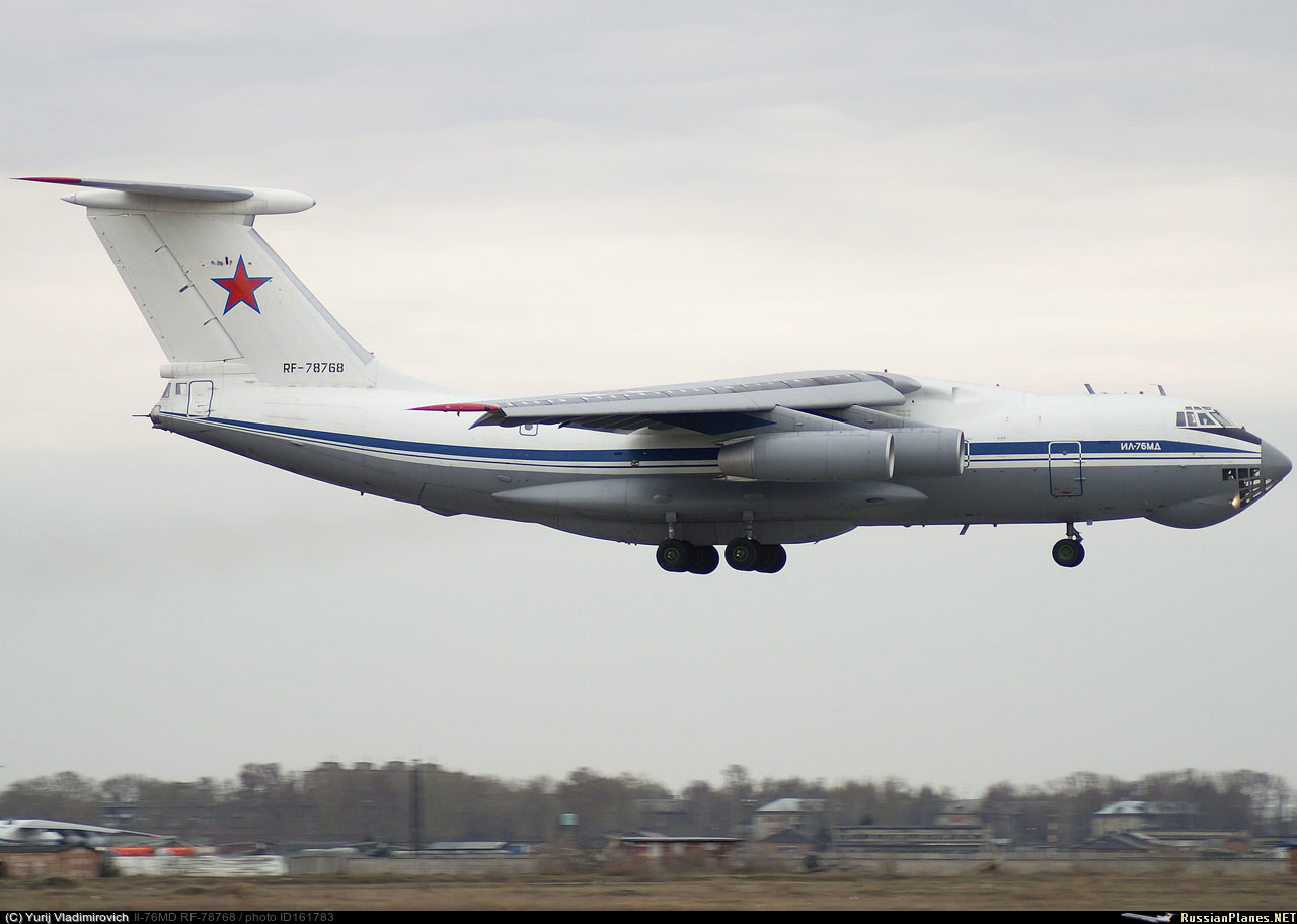 http://russianplanes.net/images/to162000/161783.jpg
