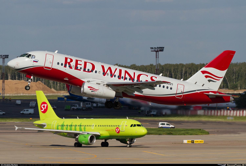 Авиакомпания Ред Вингс Red Wings