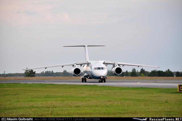 ангара ан-148 фото