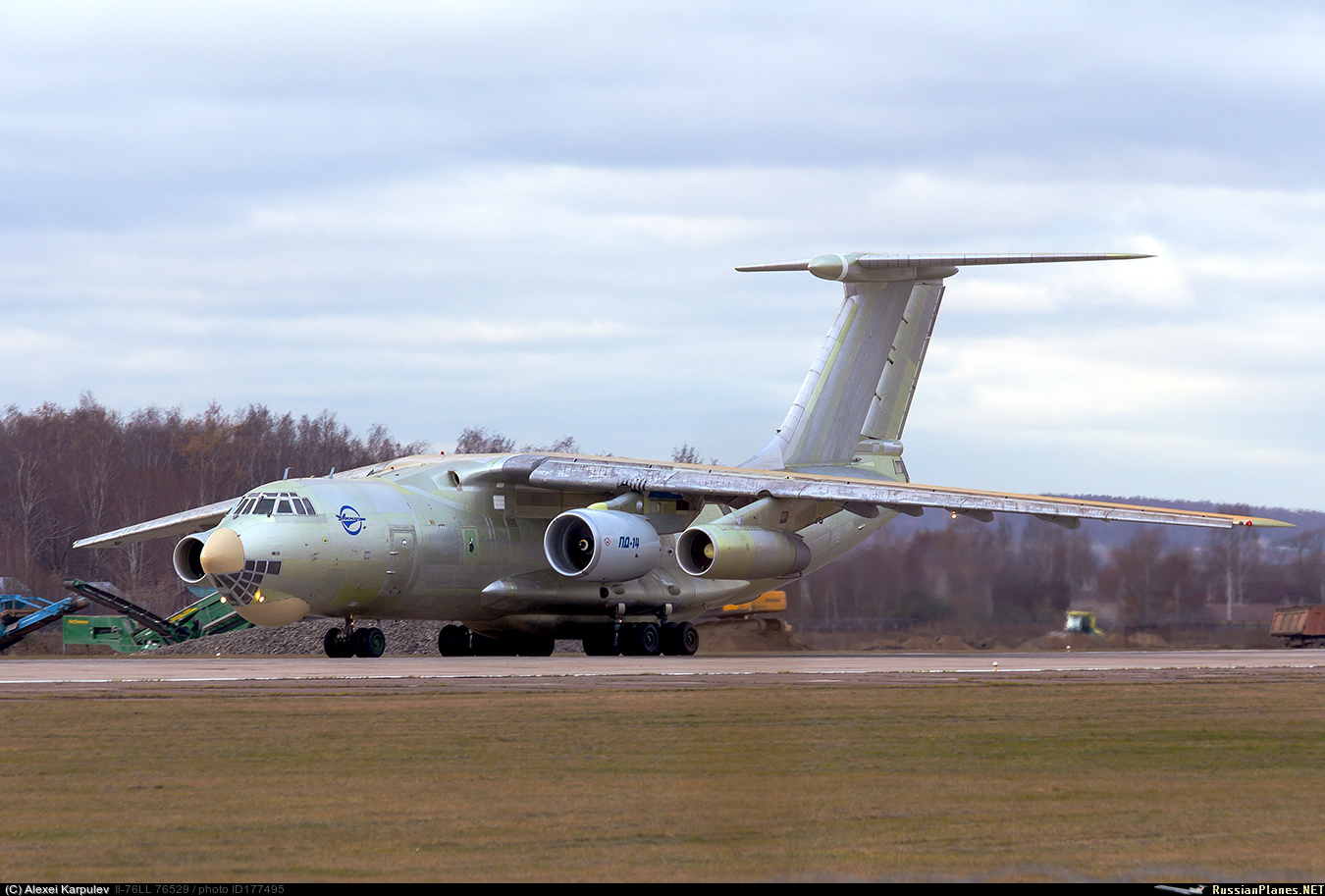 http://russianplanes.net/images/to178000/177495.jpg