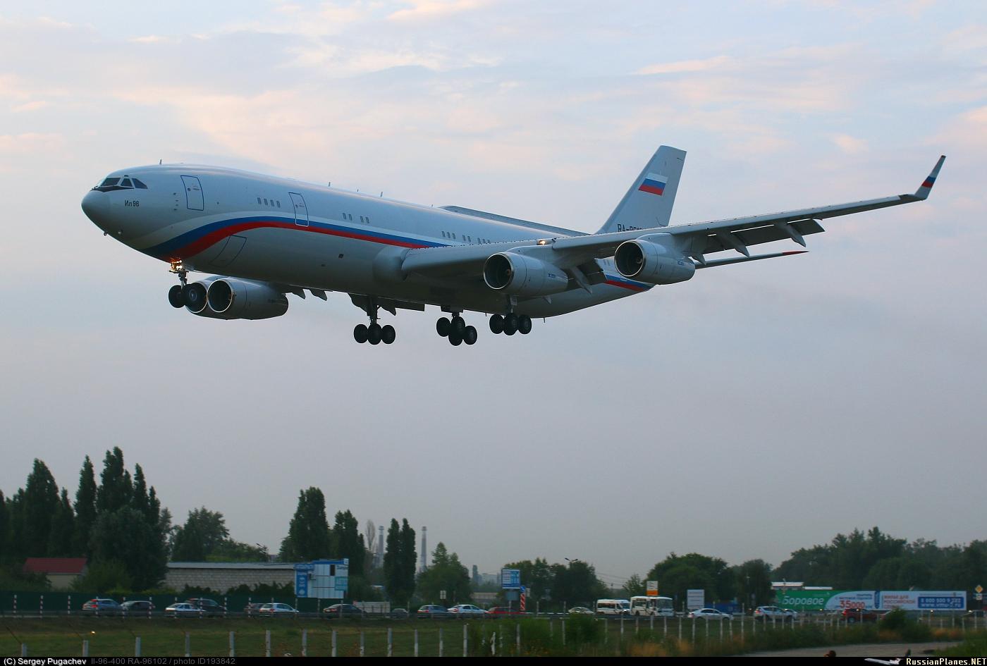 Самолет Ил-96-400ВПУ передан Министерству обороны России