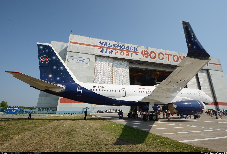 Ту-204 для Роскосмоса