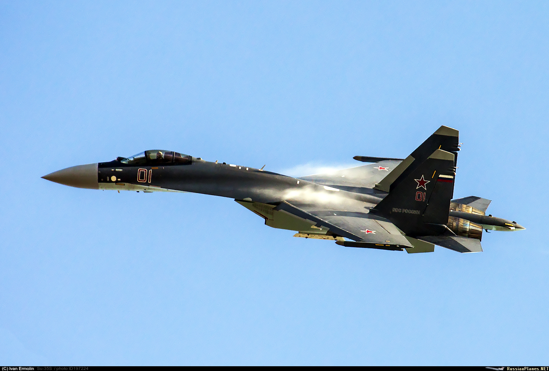 Orosz légi és kozmikus erők 197224