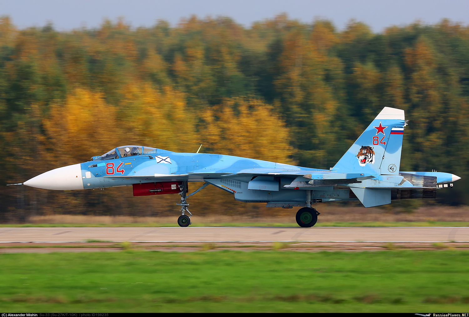 http://russianplanes.net/images/to199000/198235.jpg