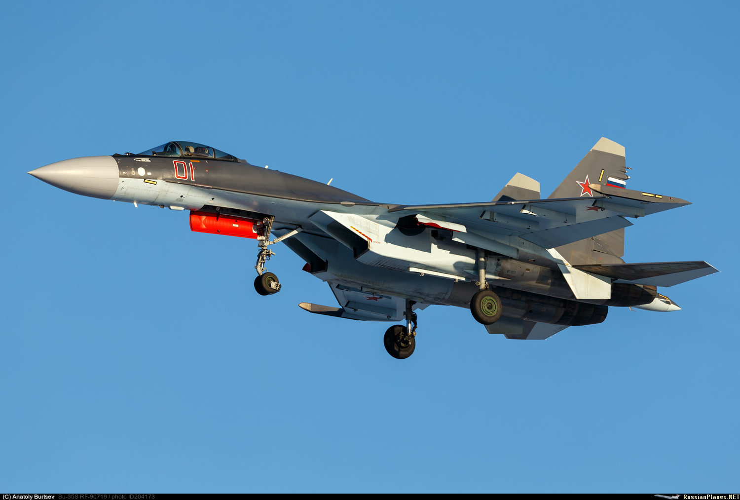 http://russianplanes.net/images/to205000/204173.jpg
