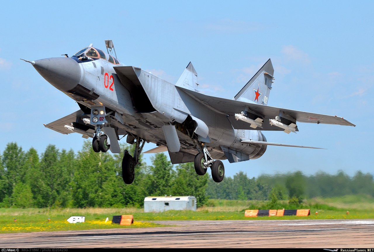 http://russianplanes.net/images/to205000/204230.jpg