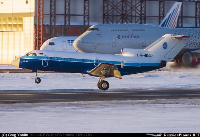 Наличие и стоимость авиабилетов москва кишинёв