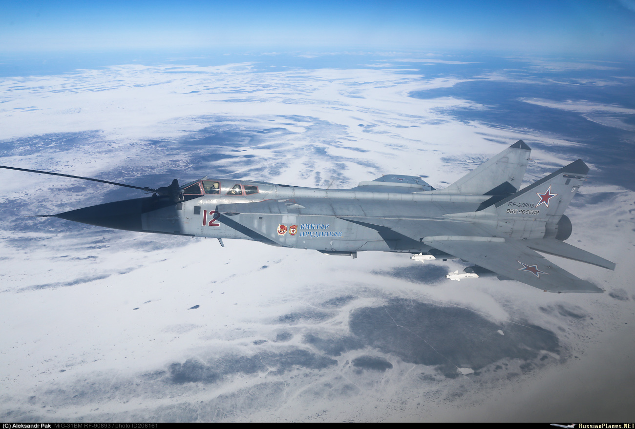 http://russianplanes.net/images/to207000/206161.jpg