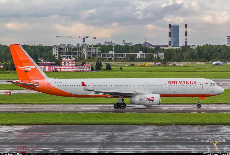 Рейсы авиакомпании Red Wings  Skyscanner Россия