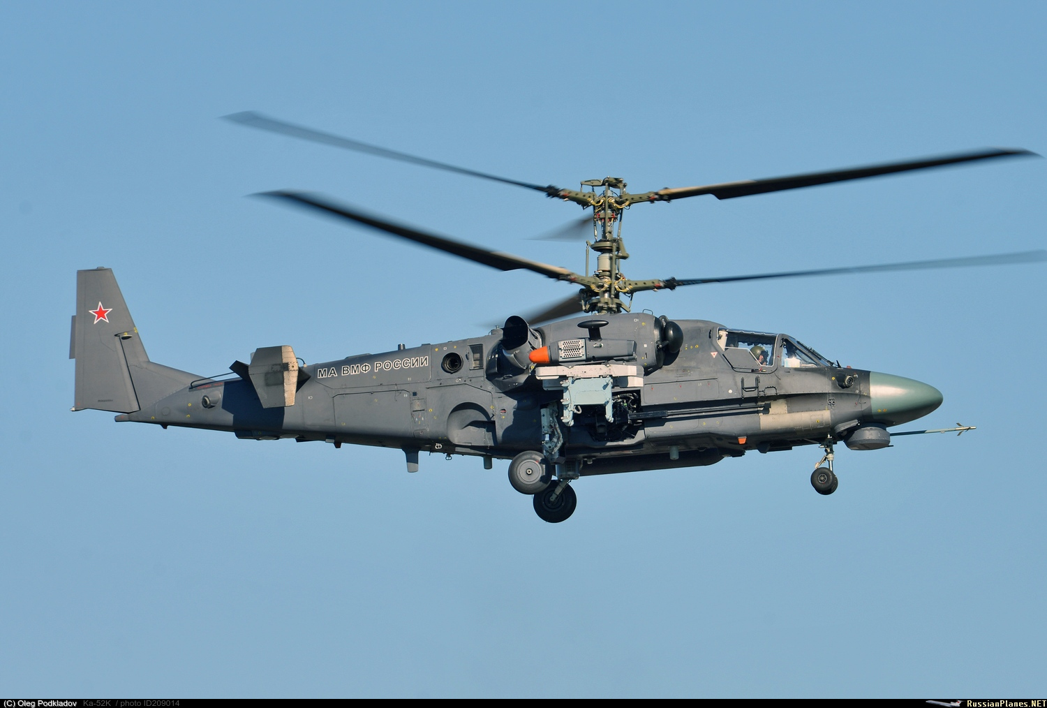 http://russianplanes.net/images/to210000/209014.jpg
