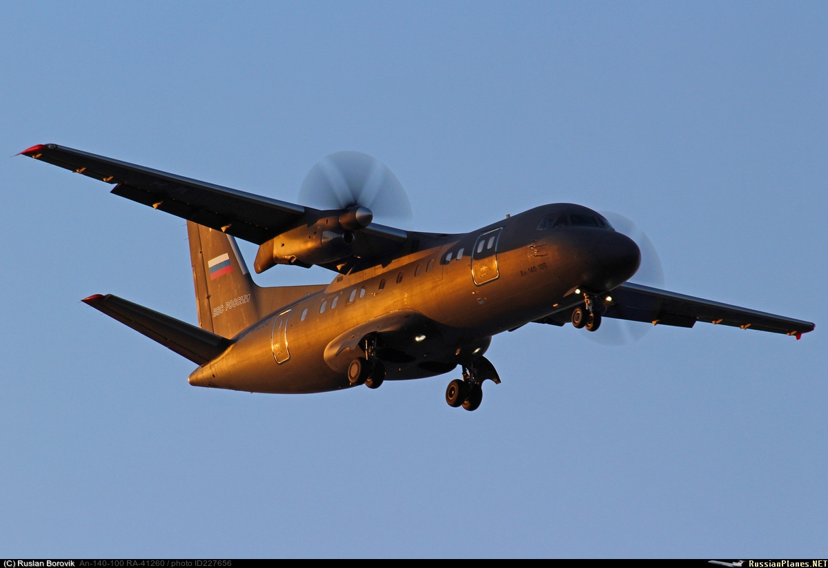 Military Aviation Industry: News - Page 10 227656