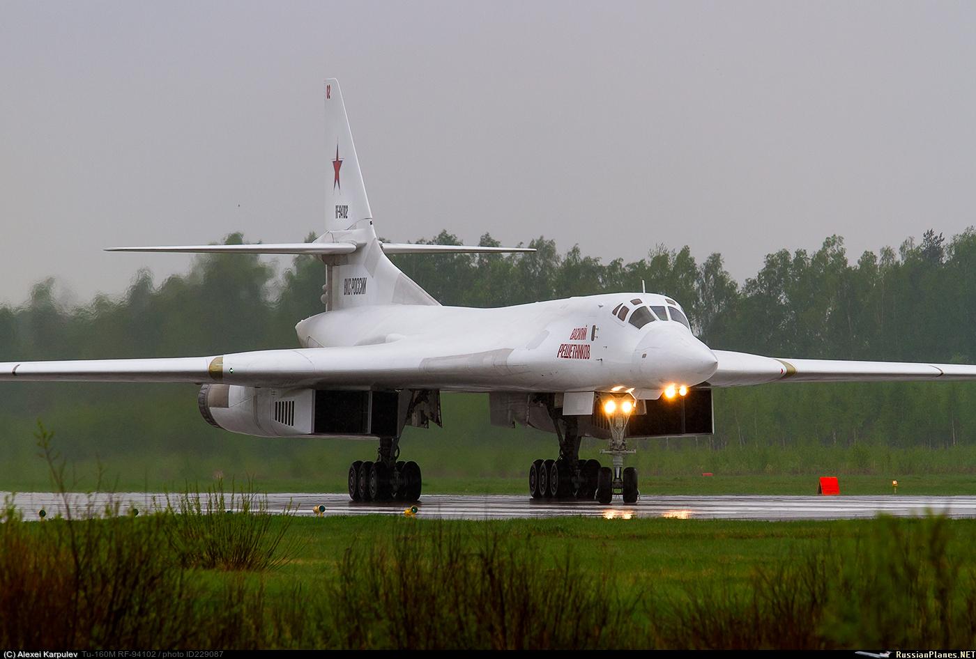 Новая схема окраски стратегических бомбардировщиков Ту-160