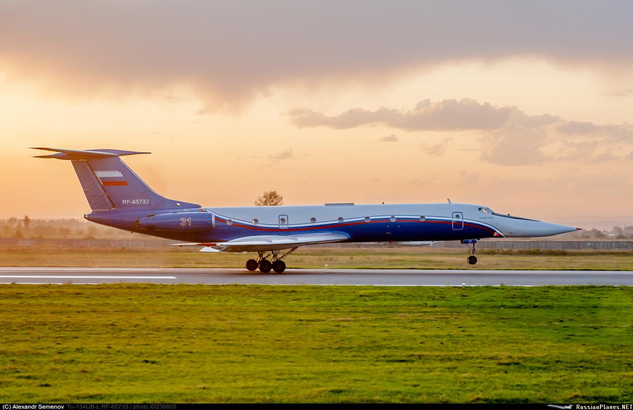 Tu-22M3: News - Page 21 236805