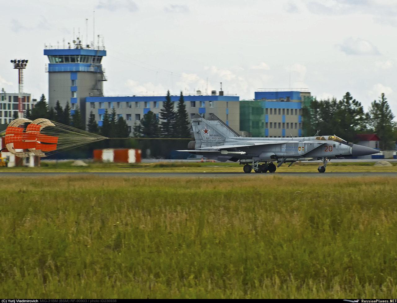https://russianplanes.net/images/to237000/236938.jpg