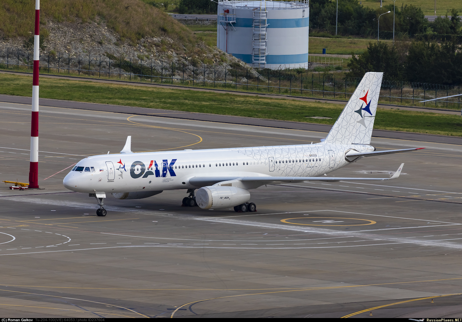 The aircraft Tu-204-300-100 became the representative board of OAK 64053, number, aircraft, Tu204300100, registration, Tu204300, against, contract, variant, built, Federation, aircraft, entered, Russia, affairs, President, Ulyanovsk, originally, Russian, serial