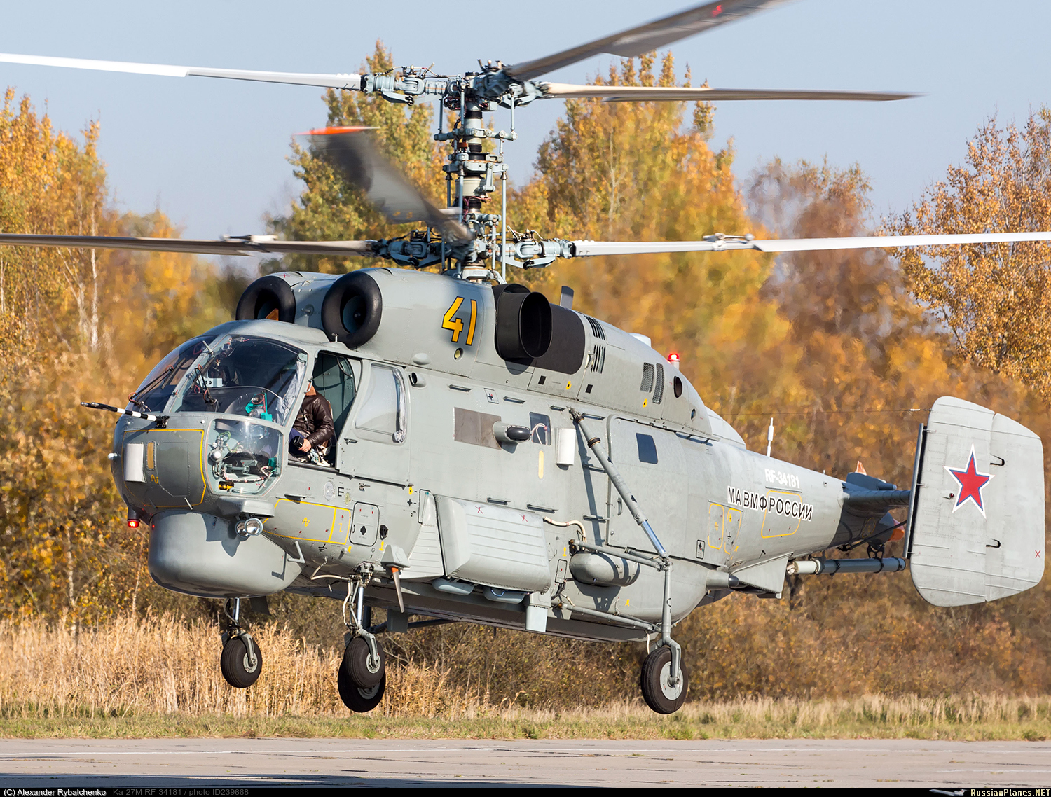 Russian Naval Aviation: News - Page 18 239668