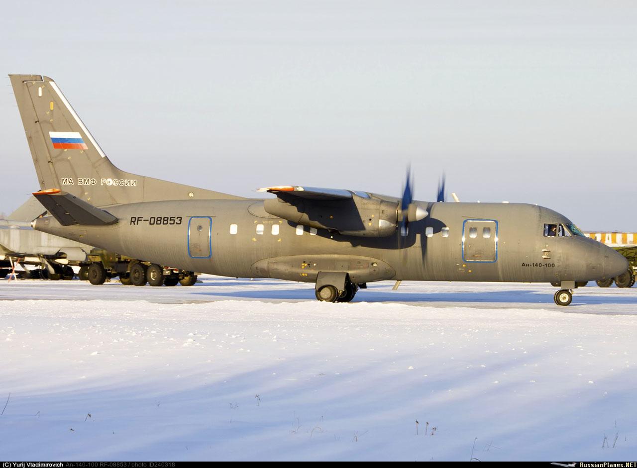 Проблемы с ремонтом самолетов Ан-140 морской авиации