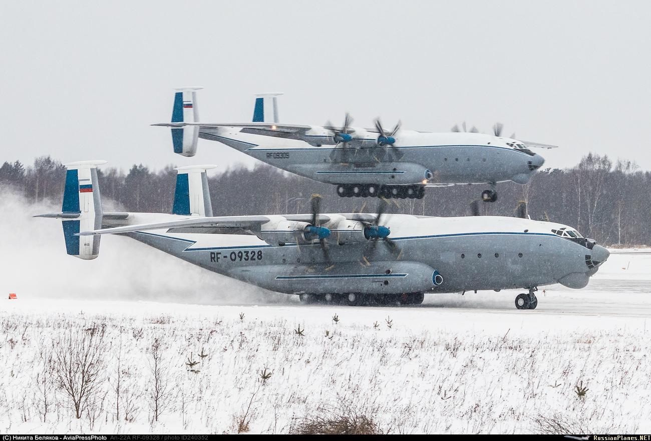 https://russianplanes.net/images/to241000/240352.jpg