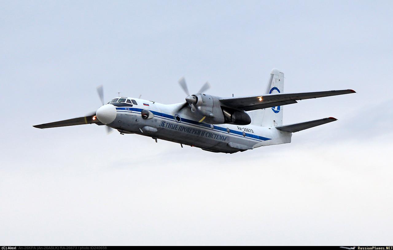 russianplanes.net Ан-26КПА (Ан-26АСЛК) RA-26673