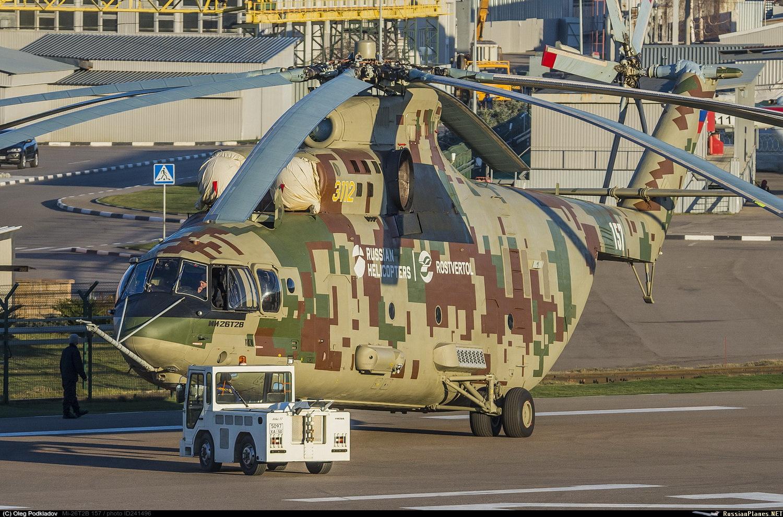 Годовой отчет ОАО «Московский вертолётный завод имени М. Л. Миля» за 2018 год