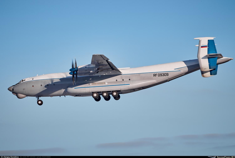 https://russianplanes.net/images/to244000/243866.jpg