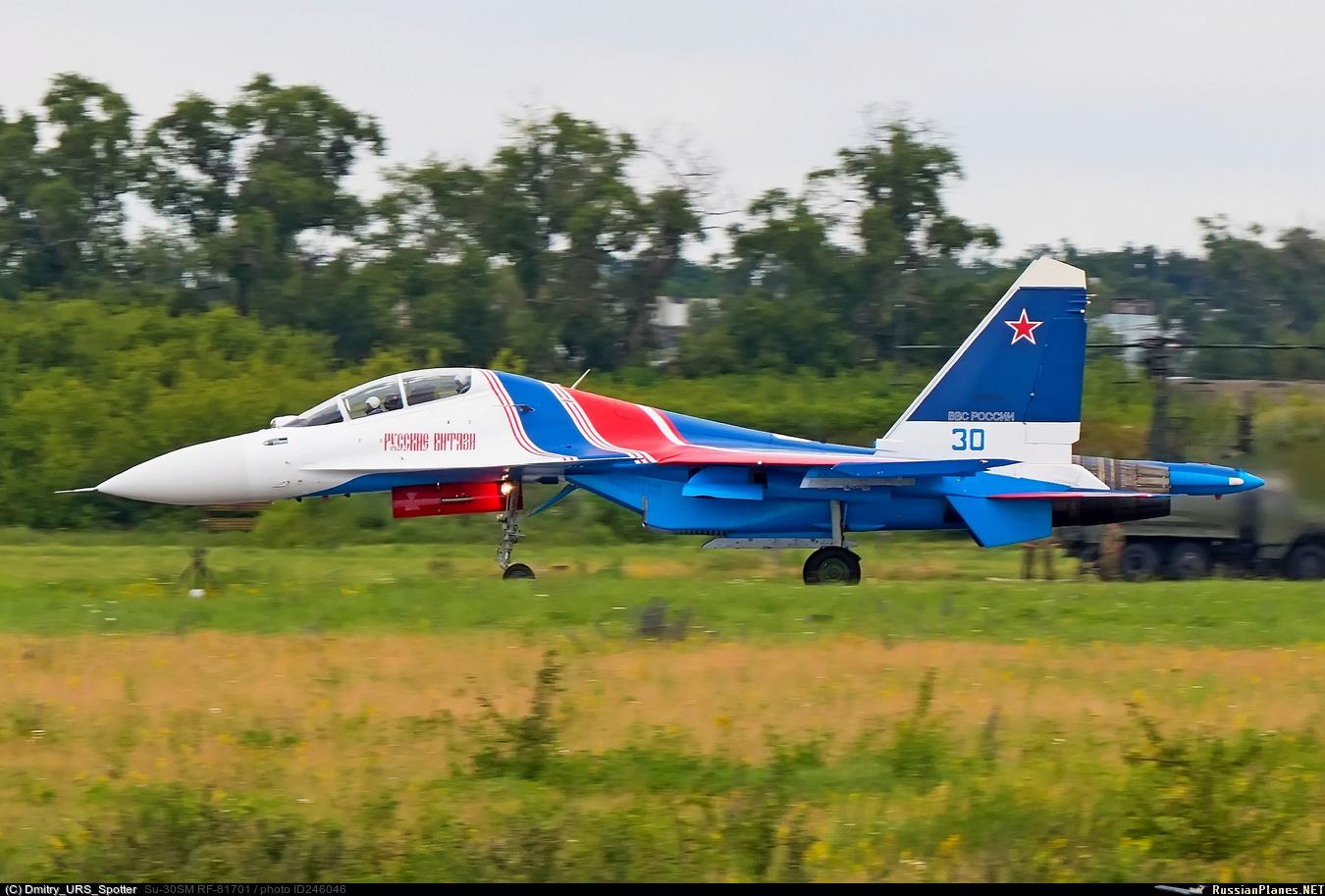 https://russianplanes.net/images/to247000/246046.jpg