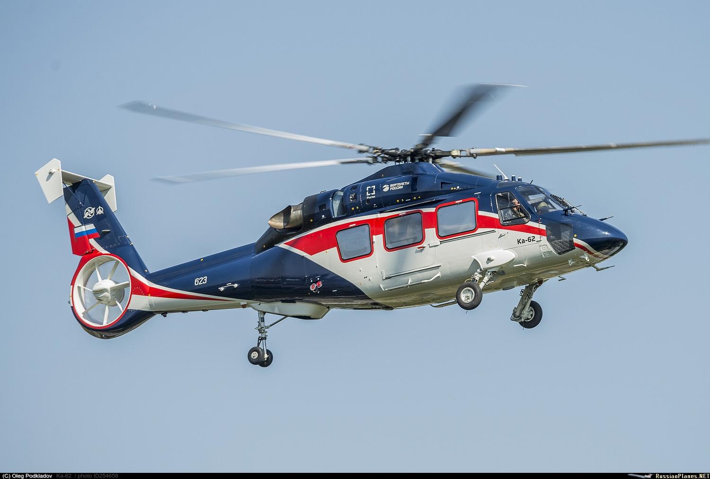 Третий летный опытный образец вертолета Ка-62