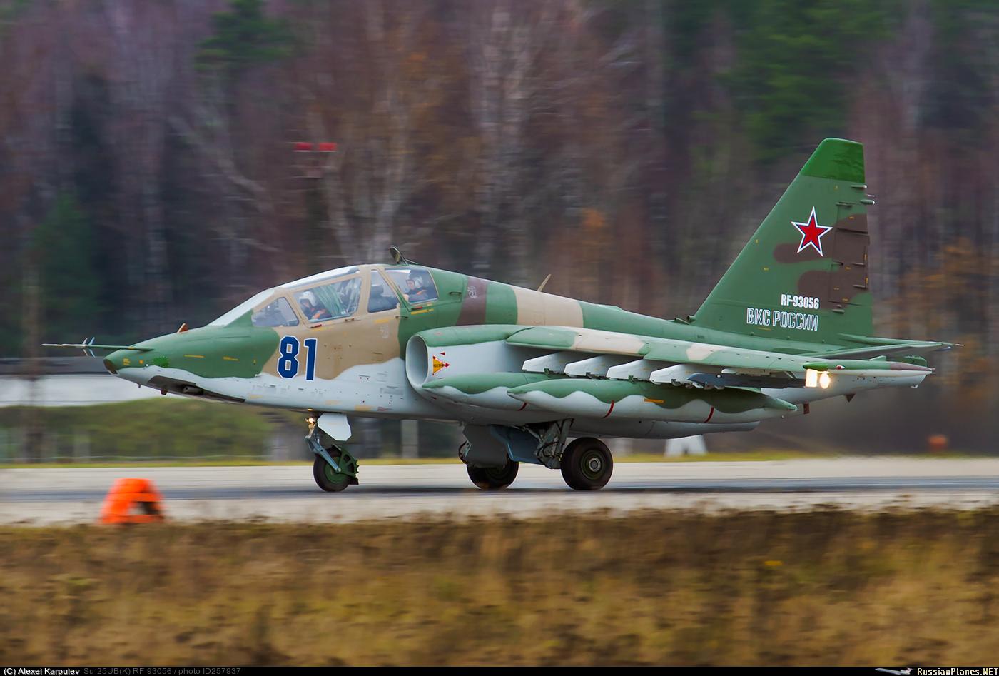 https://russianplanes.net/images/to258000/257937.jpg