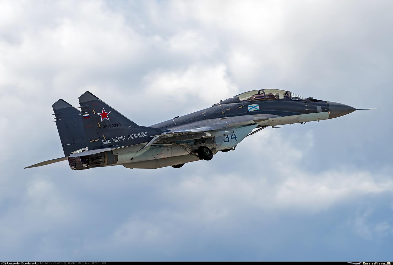 https://russianplanes.net/images/to271000/270603.jpg