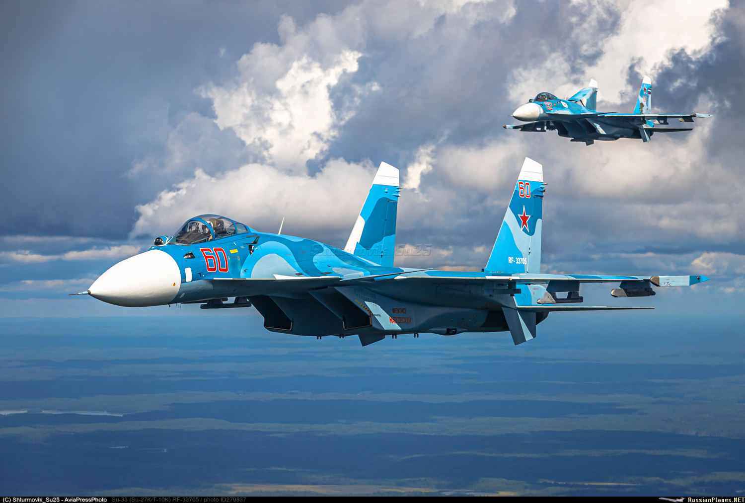 Russian Naval Aviation: News - Page 21 270837