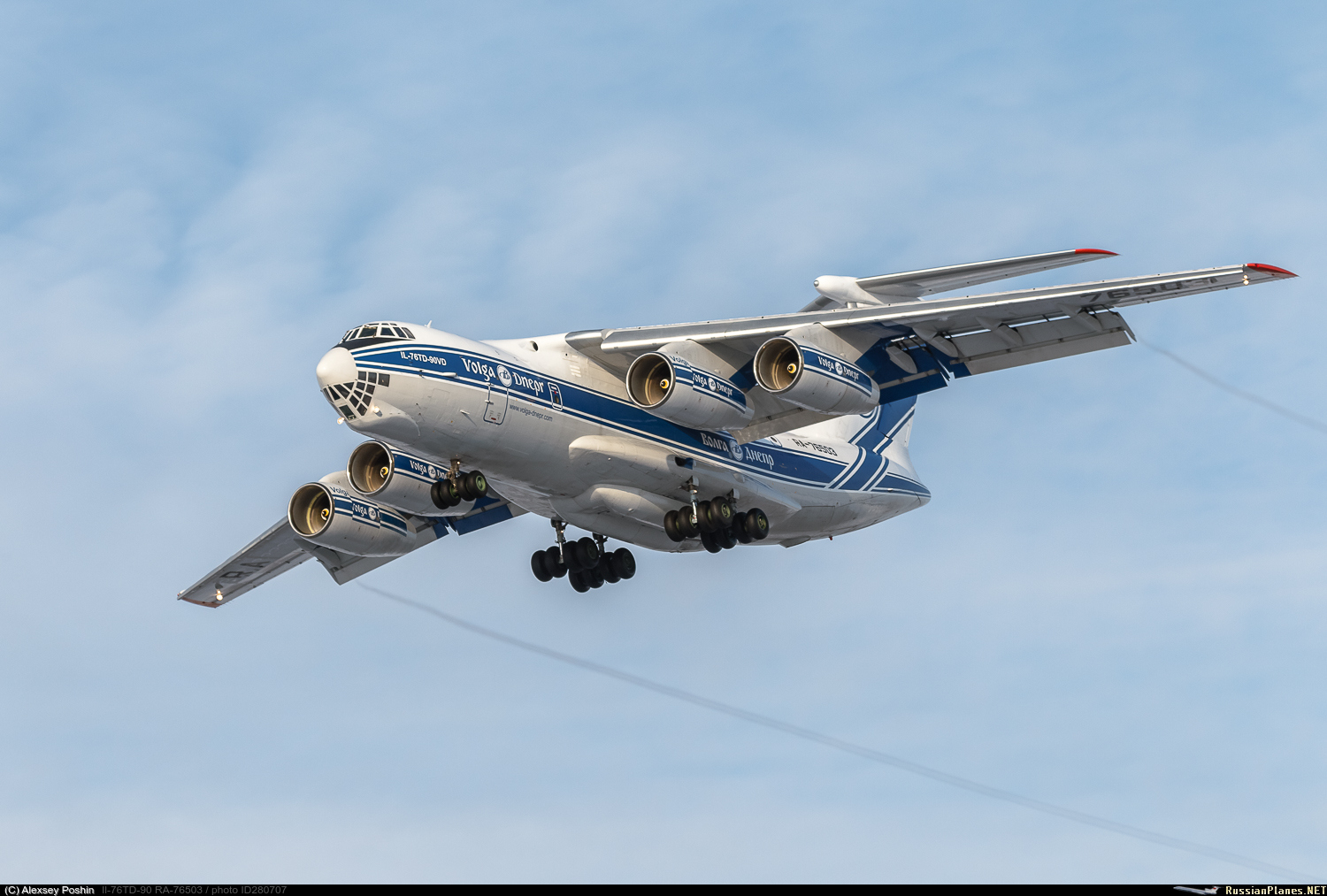 Il-76/476 Military Transports - Page 11 280707