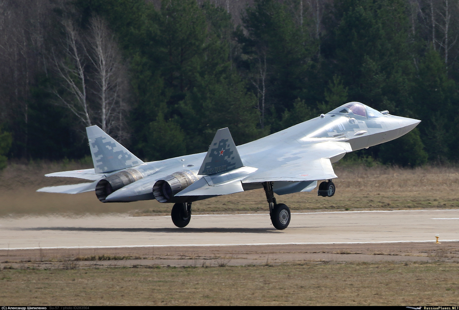 Su-57 Stealth Fighter: News #7 - Page 19 283564