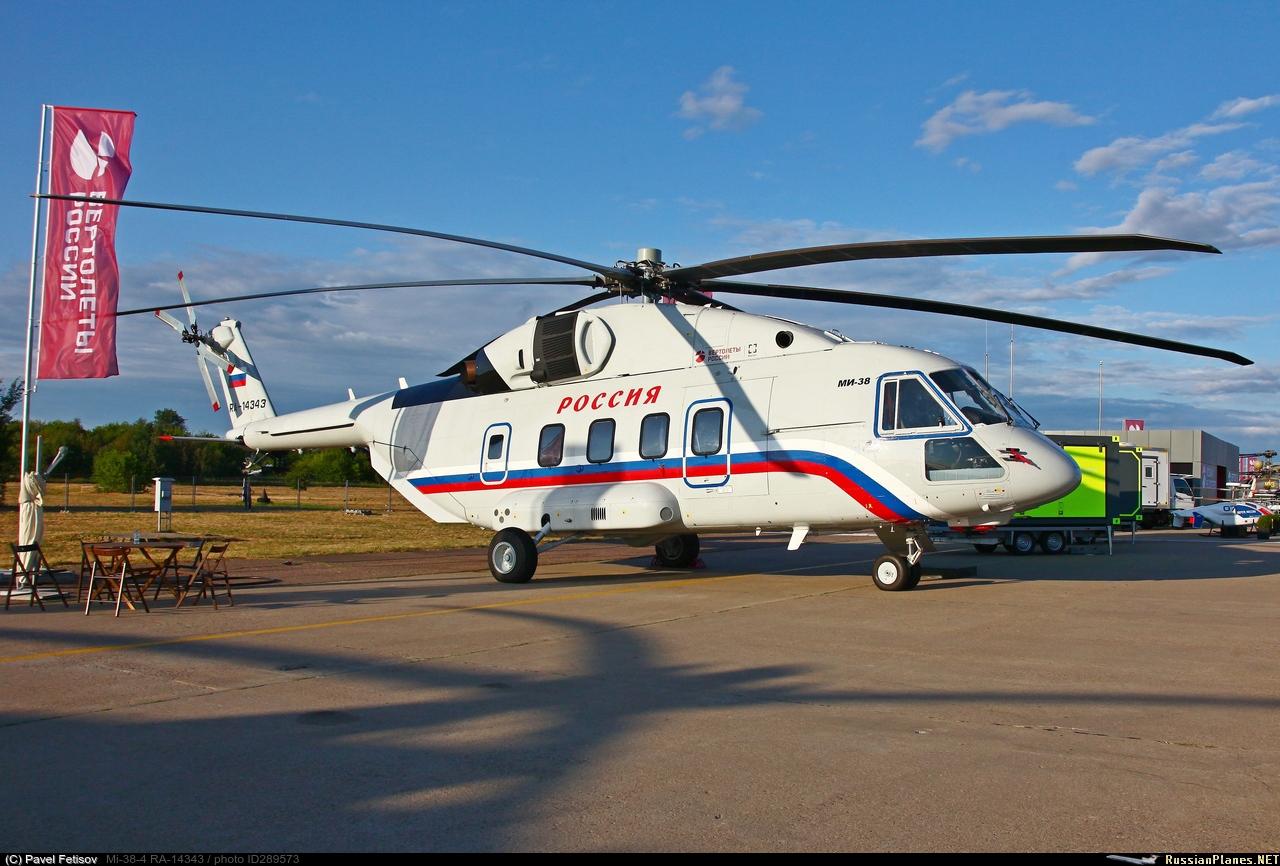 Mi-8/17, Μi-38, Mi-26: News - Page 14 289573