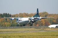 На заднем плане вы можете видеть ан-12 ra-11125 который упал в магаданской обл
