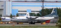 02062013 extra-330sc ra-0327g авиационное происшествие во время показательных выступлений на