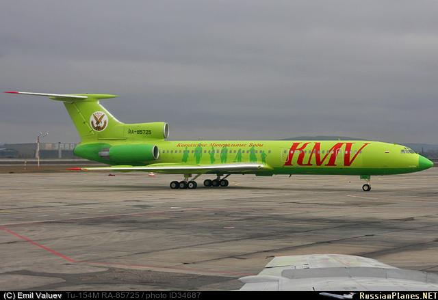 Билет на самолет спб-сан франциско - цена в декабре 2008г когда лучше купить билеты на самолет в крым