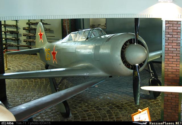 Легендарные самолеты №30 Як-11- фото модели, обсуждение