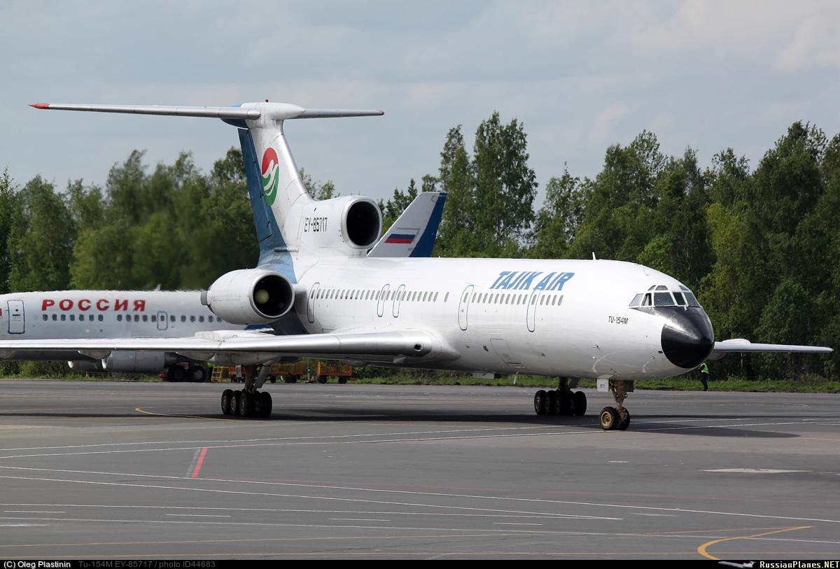 Самолет из нижнего в москву стоимость