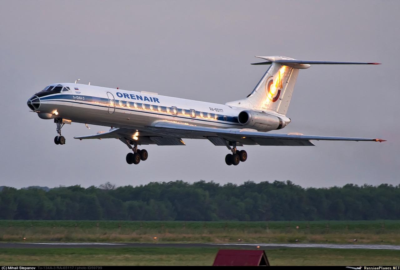 сравнению оренбургские авиалинии фото самолетов заметен