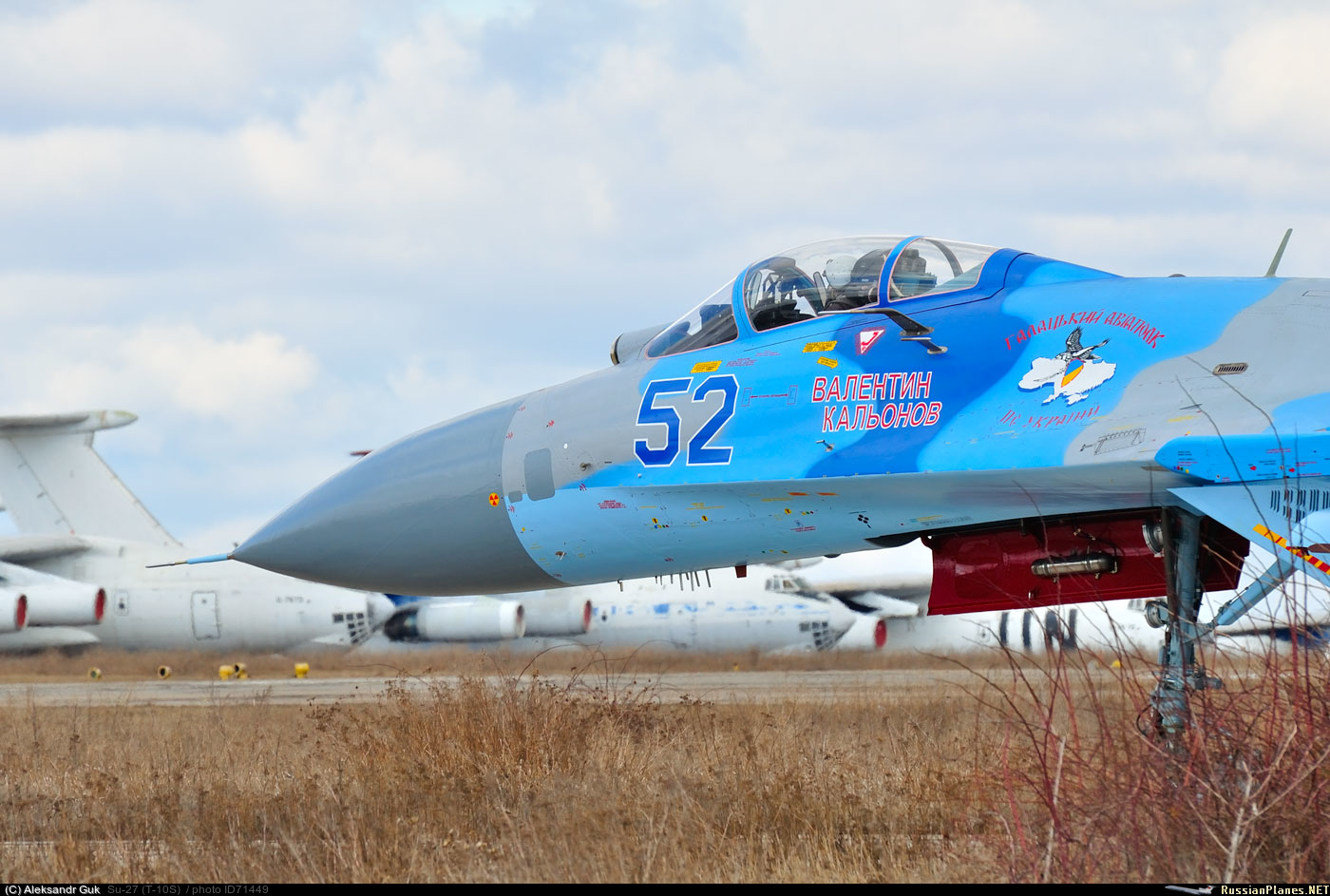 Ukrainian Armed Forces / Zbroyni Syly Ukrayiny - Page 3 071449