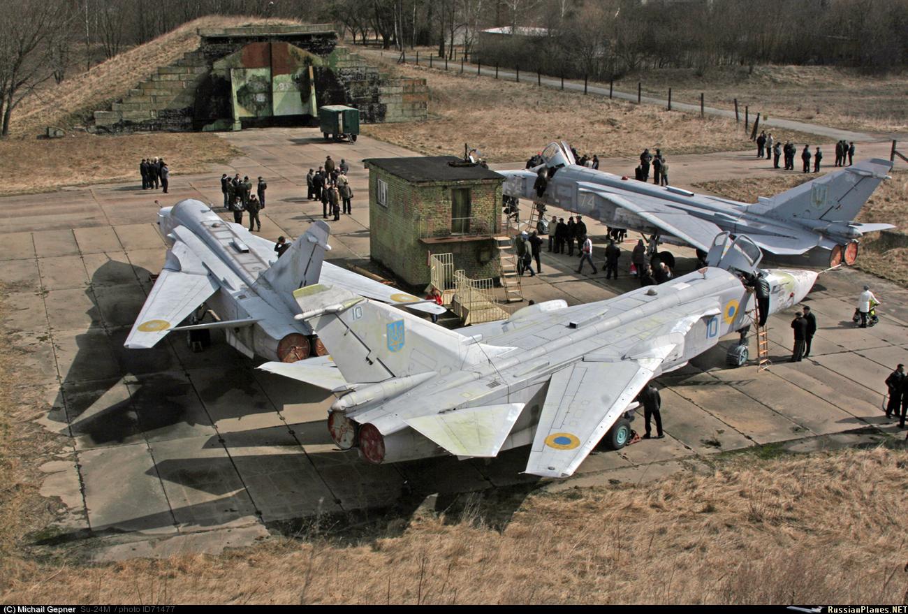 Ukrainian Armed Forces / Zbroyni Syly Ukrayiny - Page 3 071477