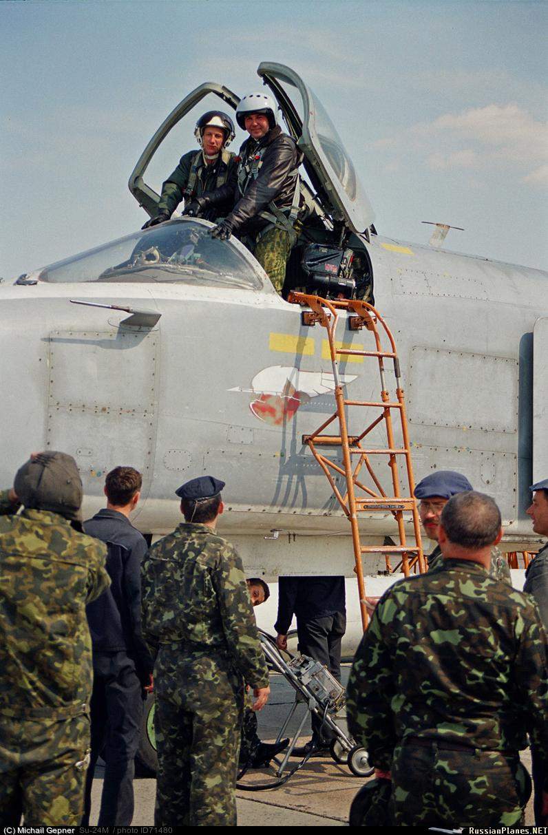 Ukrainian Armed Forces / Zbroyni Syly Ukrayiny - Page 3 071480