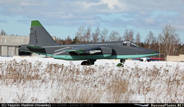 Очередной Су-25СМ для ВВС России в новом сером камуфляже.  Авиация.