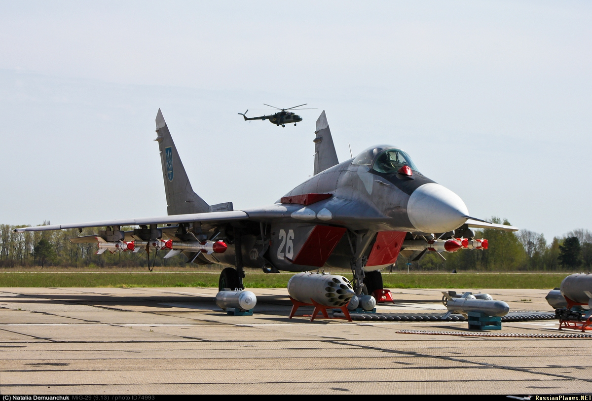 Ukrainian Armed Forces / Zbroyni Syly Ukrayiny - Page 3 074993